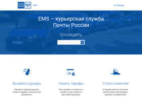 Emspost.ru thumbnail