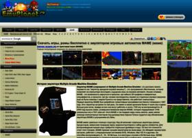 Emumame.ru thumbnail