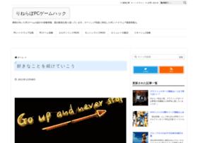 Emusite.com thumbnail