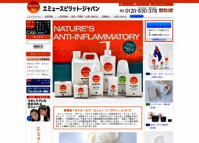 Emuspirit.jp thumbnail