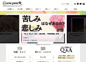 En-park.net thumbnail