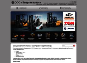 En-plus52.ru thumbnail