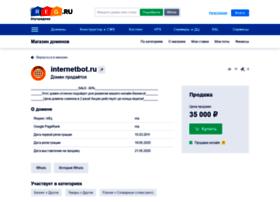 En.internetbot.ru thumbnail