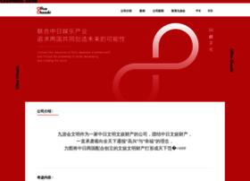 En580.net thumbnail