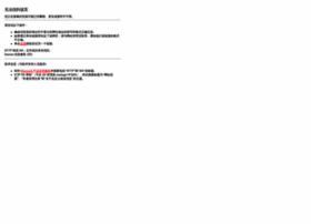 En8848.com.cn thumbnail