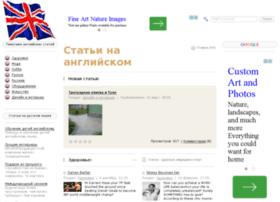 Enart.ru thumbnail