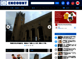 Encount.press thumbnail