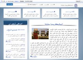 Encyclopediasindhiana.org thumbnail