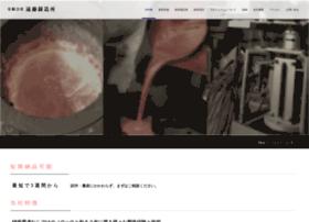 Endo-chuuzou.co.jp thumbnail