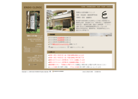 Endo.or.jp thumbnail