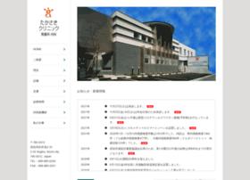 Endoscopy.jp thumbnail