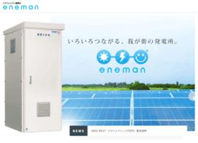 Eneman.co.jp thumbnail