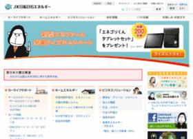 Eneos.co.jp thumbnail