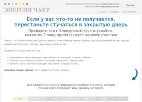 Energiachakr.ru thumbnail