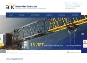 Energotk.ru thumbnail