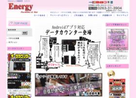 Energy777.co.jp thumbnail