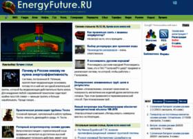 Energyfuture.ru thumbnail