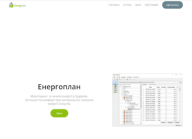 Energyplan.com.ua thumbnail