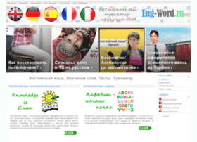 Eng-word.ru thumbnail