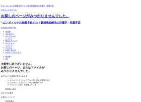 Engatorte-suda.jp thumbnail