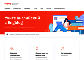 Engblog.ru thumbnail