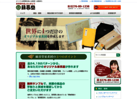 Engidou.net thumbnail
