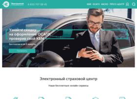 Engine.kbm-osago.ru thumbnail