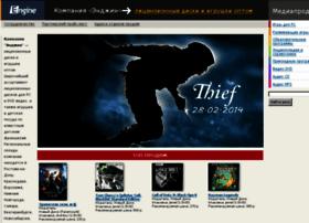 Engine.ru thumbnail