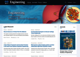 Engineering.org.cn thumbnail