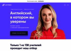 Englex.ru thumbnail