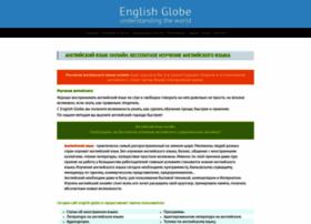 English-globe.ru thumbnail