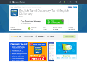 English-to-tamil-dictionary.droidinformer.org thumbnail