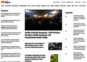 English.jagran.com thumbnail