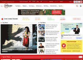 English.webdunia.com thumbnail