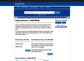 English2hindidictionary.com thumbnail