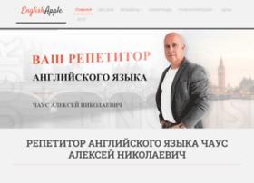 Englishapple.ru thumbnail
