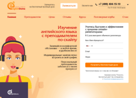 Englishdoma.ru thumbnail