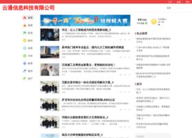 Englishfun.com.cn thumbnail
