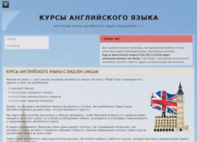 Englishlingua.ru thumbnail