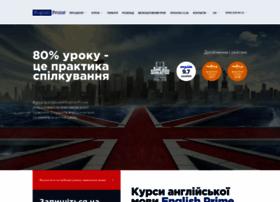 Englishprime.ua thumbnail