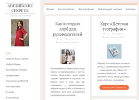 Englishsecrets.ru thumbnail