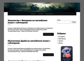 Englishsub.ru thumbnail