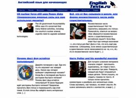 Englishtexts.ru thumbnail