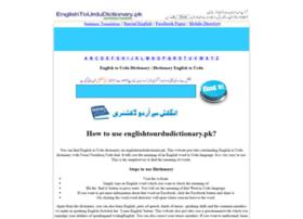 Englishtourdudictionary.pk thumbnail