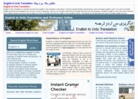 Englishtourdutranslation.com.pk thumbnail