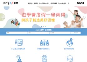 Engoostudy.com.tw thumbnail