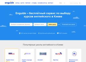 Enguide.com.ua thumbnail