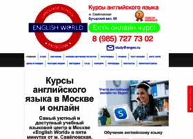 Engwo.ru thumbnail