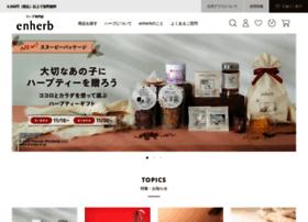Enherb.jp thumbnail