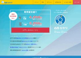 Enhikari.jp thumbnail